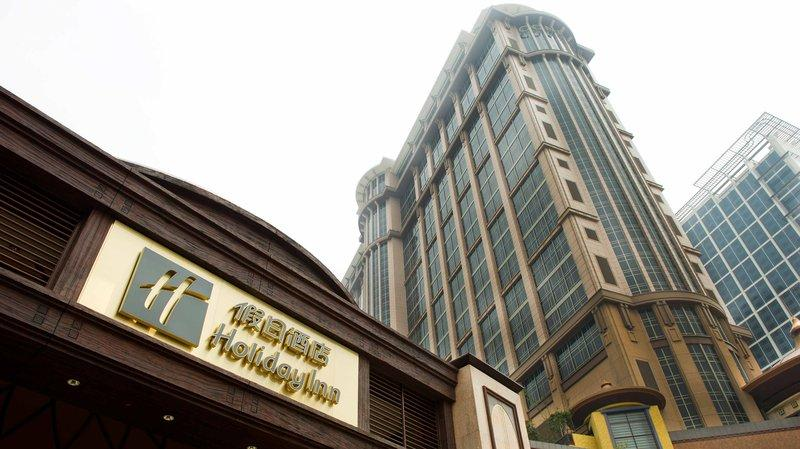 Holiday Inn Macao Cotai Central - dream vacation