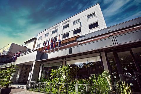 Mito Hotel Formerly Mittapheap Hotel - Phnom Penh -