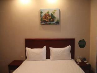 GreenTree Inn Beijing Xi Zhi He Hotel - Pékin -