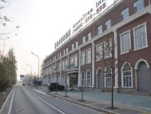 GreenTree Inn Beijing Airport Hot Spring Hotel - Pékin -