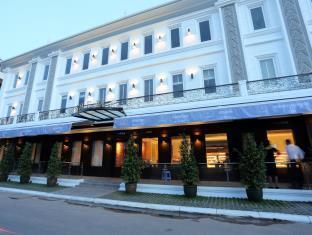 Arunreas Hotel - Phnom Penh -