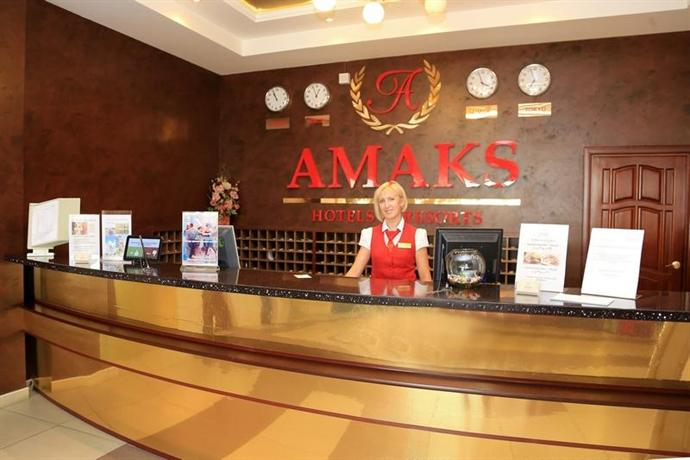 AMAKS Hotel Omsk - dream vacation