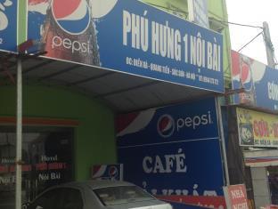Phu Hung 1 Hotel - Hanoï -