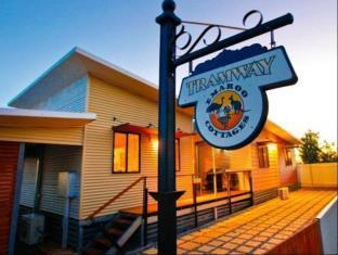 Emaroo Tramway Cottage Broken Hill - dream vacation