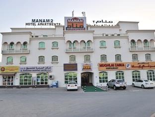 Manam 2 Hotel Apartments - dream vacation