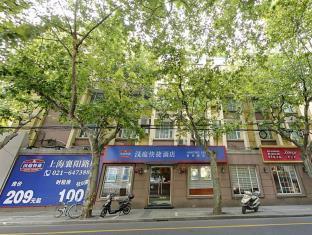 Hanting Hotel Xiangyang Road Branch - Shanghai -
