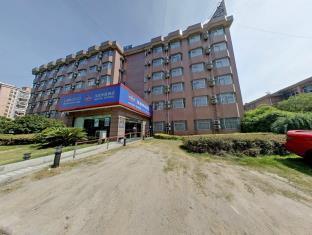 Hanting Hotel Zhen Guang - Shanghai -