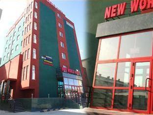 New World Plaza - dream vacation