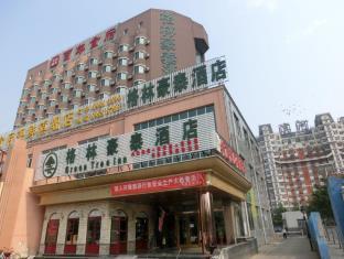 GreenTree Inn Beijing MenTouGou Express Hotel - Pékin -