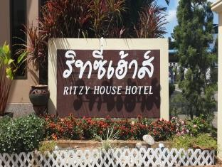Ritzy House Hotel - dream vacation