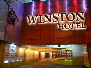 Winston Hotel Pasay City