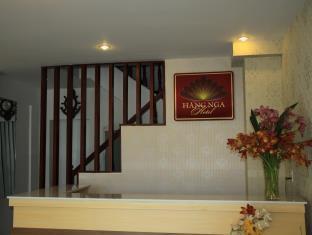 Hang Nga Hotel - dream vacation