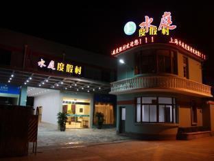 Water Atrium Resort - Shanghai -
