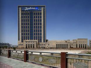 Radisson Blu Hotel Kashgar Lanzhou - dream vacation