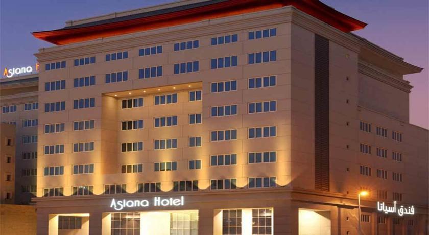 Asiana Hotel Dubai - dream vacation