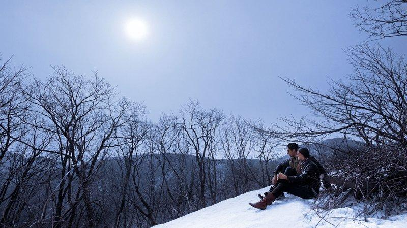 InterContinental Alpensia Pyeongchang Resort - dream vacation