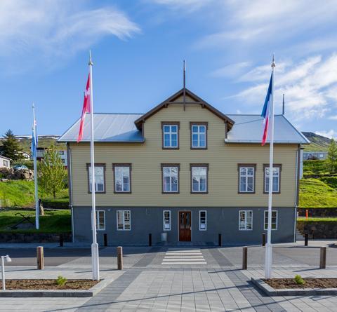 Fosshotel Eastfjords - dream vacation