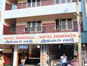 Srinivasa Hotel - dream vacation