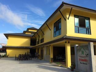 Baan Pordeedin Guesthouse - Chiang Rai -