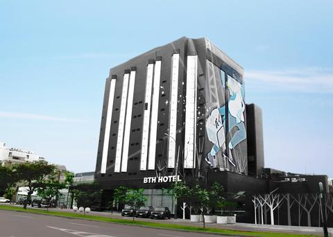 Business Tower Hotel - dream vacation