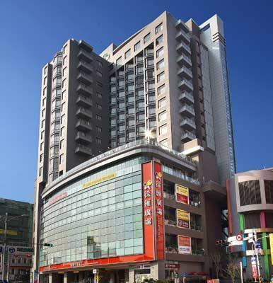 Park City Hotel - Luzhou Taipei - dream vacation