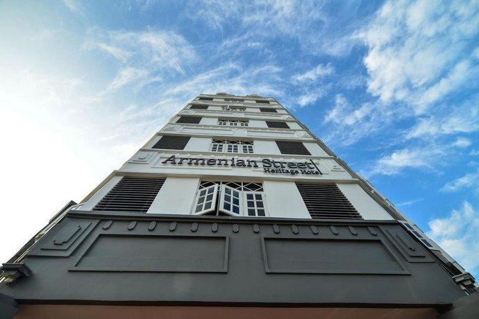 Armenian Street Heritage Hotel - dream vacation