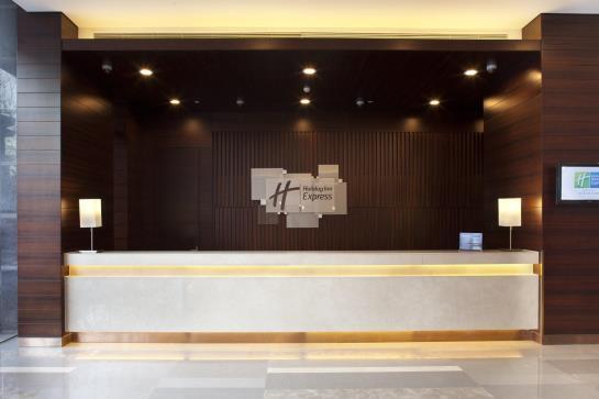 Holiday Inn Express Beijing Dongzhimen - dream vacation