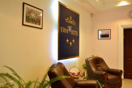 Vayk Hotel and Tourism Center