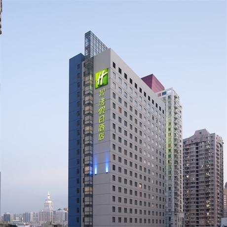 Holiday Inn Express Luohu Shenzhen - dream vacation