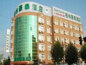 그린트리 인 타이저우 타이동 레일웨이 스테이션 비즈니스 호텔
