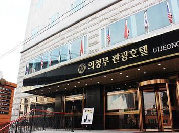 Uijeongbu Tourist Hotel - dream vacation