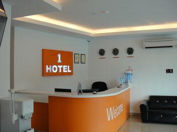 1 Hotel Mahkota Cheras - dream vacation