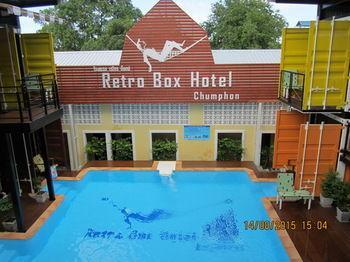 Retro Box Hotel - dream vacation