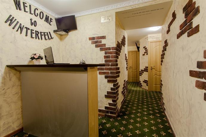 Hotel Winterfell on Arbat - dream vacation