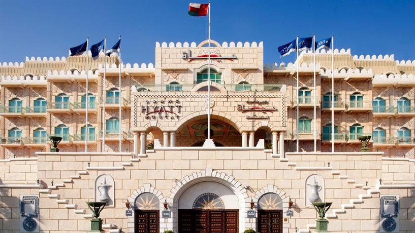 Grand Hyatt Muscat - dream vacation