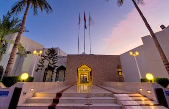 Al Wadi Hotel Sohar - dream vacation