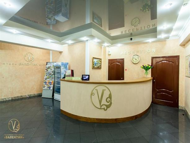 Valentin Hotel - dream vacation