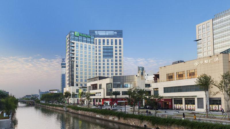 Holiday Inn Taicang City Centre - dream vacation