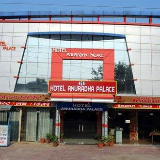 Hotel Anuradha Palace - dream vacation