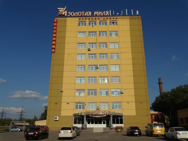 Zolotaya Milya Hotel Ryazan - dream vacation