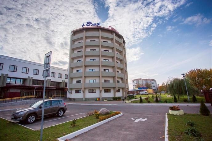 Voyage Hotel Minsk - dream vacation
