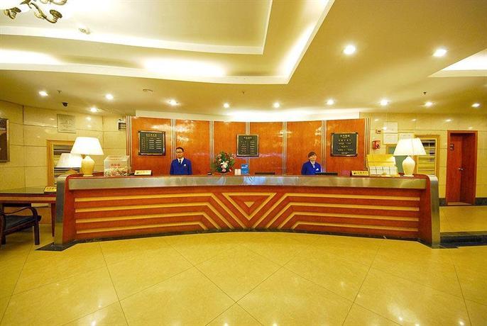 City Hotel Xi\'an - dream vacation
