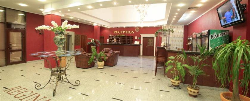 Гостиница REGINA на Петербургской