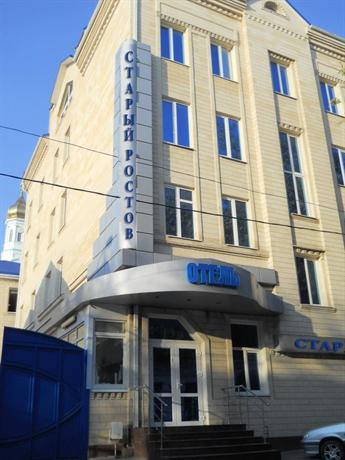 Гостиница Старый Ростов