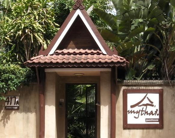 Mythai Guesthouse - dream vacation