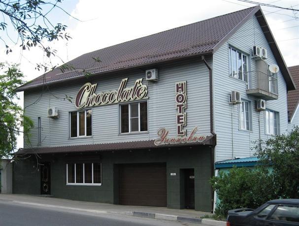 Гостиница Шоколад на Дзержинского
