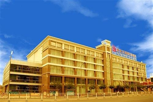 Jingtailong International Hotel - dream vacation