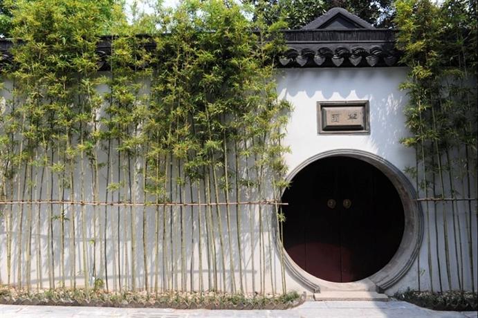 Scholars Hotel Suzhou Pingjiangfu - dream vacation