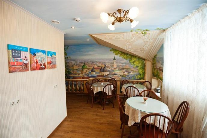 Guest House Inn Lviv - dream vacation