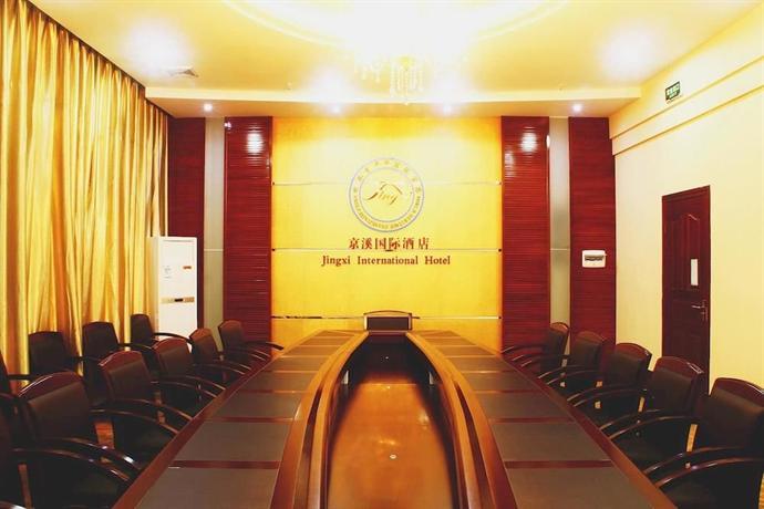 Jingxi International Hotel - dream vacation